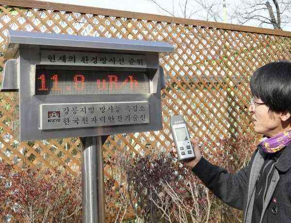 YNA102 GANGNEUNG (COREA DEL SUR) 06/01/2016.- Un empleado mide los niveles de radiación en Gandneung (Corea del Sur) hoy, 6 de enero de 2016, después de que Corea del Norte anunciase hoy, 6 de enero de 2016, de que ha realizado su primera prueba con una bomba nuclear de hidrógeno. Corea del Norte anunció hoy en su televisión estatal que ha realizado su primera prueba con una bomba nuclear de hidrógeno, poco después de que se detectara un seísmo de 5 grados de magnitud en la escala abierta de Ritcher en el noreste del país como consecuencia del ensayo atómico. La bomba H puede multiplicar por millares la potencia de un artefacto nuclear común como los lanzados sobre las ciudades japonesas de Hiroshima y Nagasaki en 1945, por lo que en caso de poseerla Corea del Norte plantearía un importante reto a la comunidad internacional en materia de seguridad. EFE/Yonhap PROHIBIDO SU USO EN COREA DEL SUR
