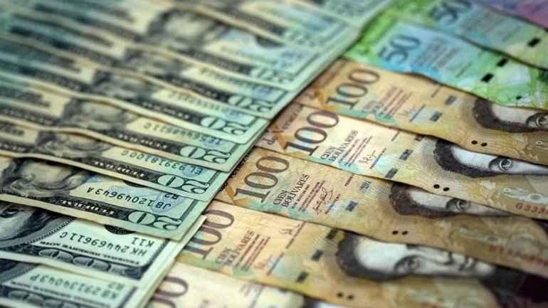 Es oficial: Dicom no subastará dólares