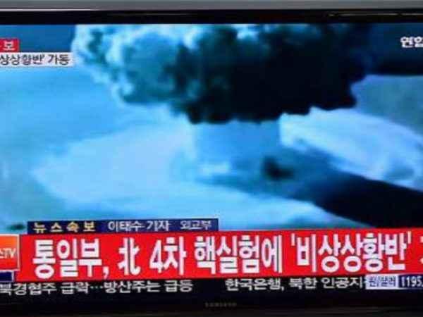prueba-nuclear-coreana
