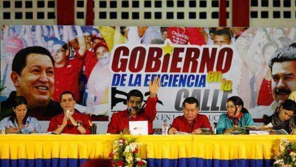 gobierno_de_calle_en_trujillo
