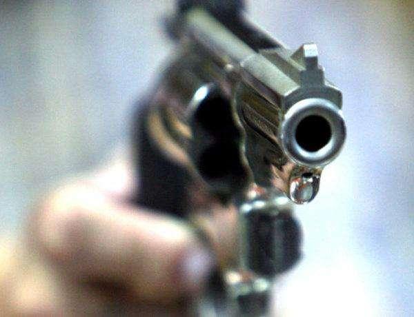 arma-de-fuego