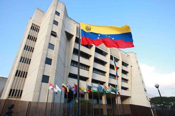 Sala Electoral TSJ Universidad de Carabobo elecciones Jessica Bello