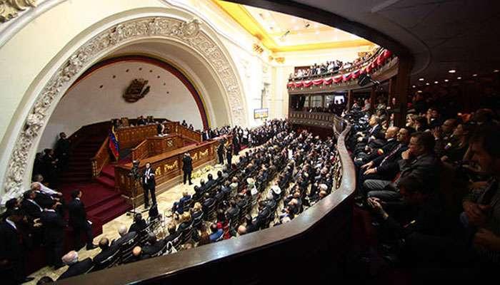 AN aprobó informe final para designación de nuevos magistrados este viernes — VENEZUELA