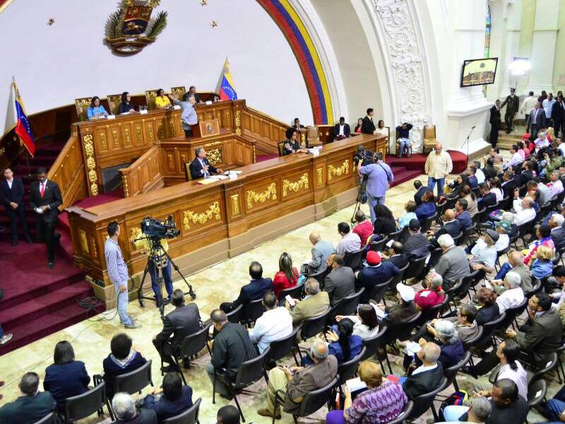 Venezuela abre la oferta pública inicial del petro