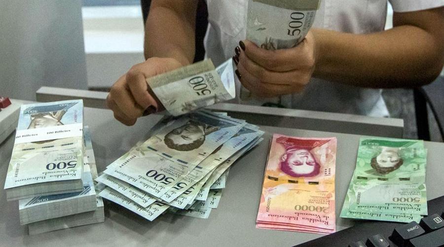 BCV ha aumentado la liquidez monetaria en 3.054% durante 2018