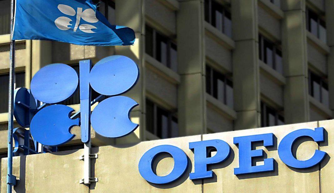 Precios del Petróleo se mantienen en máximos desde finales de 2014
