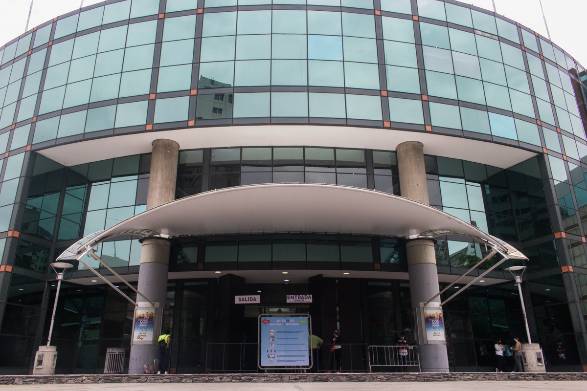Centro Comercial Sambil entrada