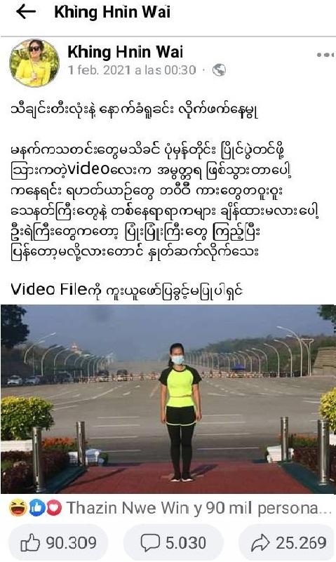 Aerobic y Myanmar